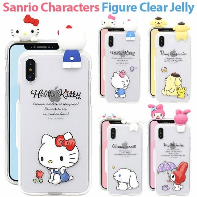 ★送料無料(速達メール便) Sanrio Characters Fig...