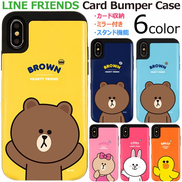 ★送料無料(速達メール便) LINE FRIENDS Card Bum...
