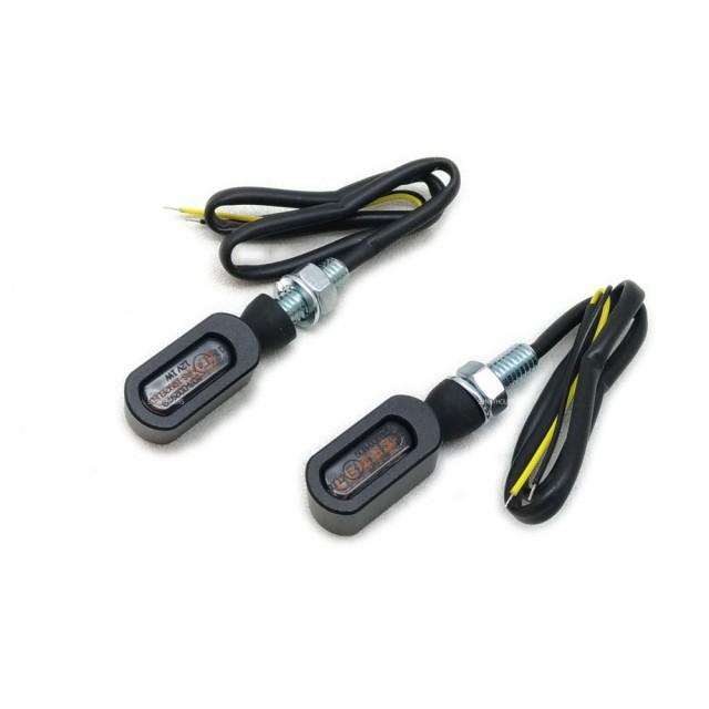 M8 ボルト 汎用 LED ウインカー 超ミニ 黒ボディ...