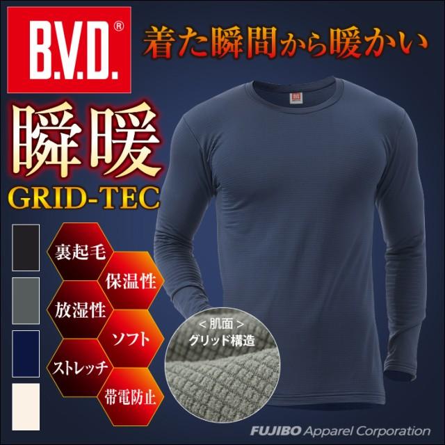 BVD 瞬暖GRID-TEC 裏起毛 クルーネック長袖Tシャ...