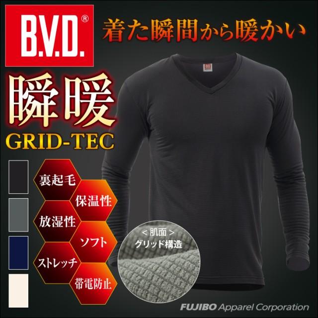 あったか Vネック長袖Tシャツ B.V.D. 瞬暖GRID-TE...
