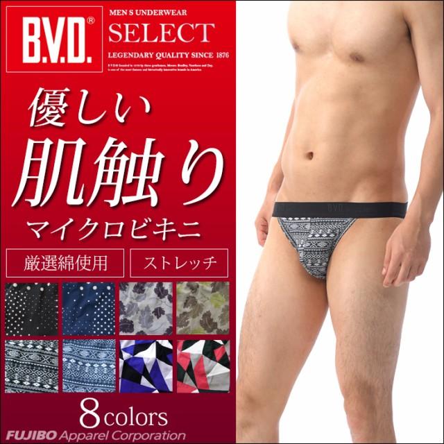 【WEB限定】B.V.D.SELECTマイクロビキニ プリント...