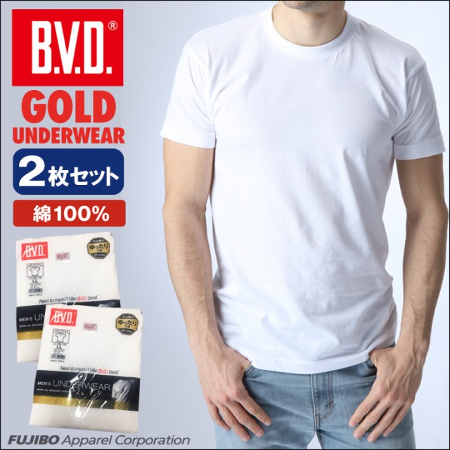 クルーネックTシャツ (M/L) 2枚組 メール便送料無...