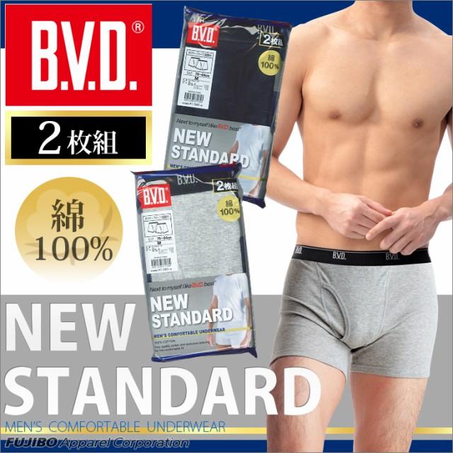 ボクサーパンツ 2枚組 B.V.D. 綿100% (M/L/LL) ...