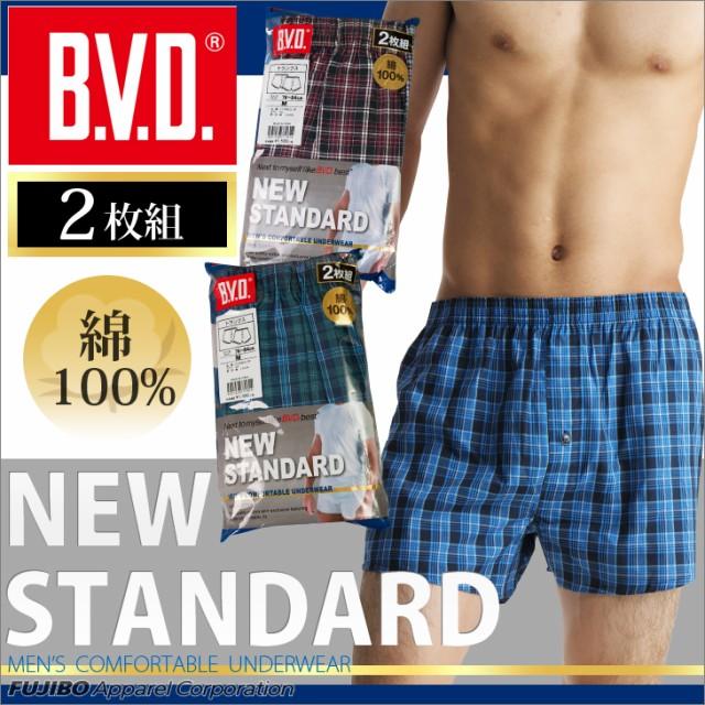 トランクス メール便送料無料 2枚組 B.V.D. NEW S...