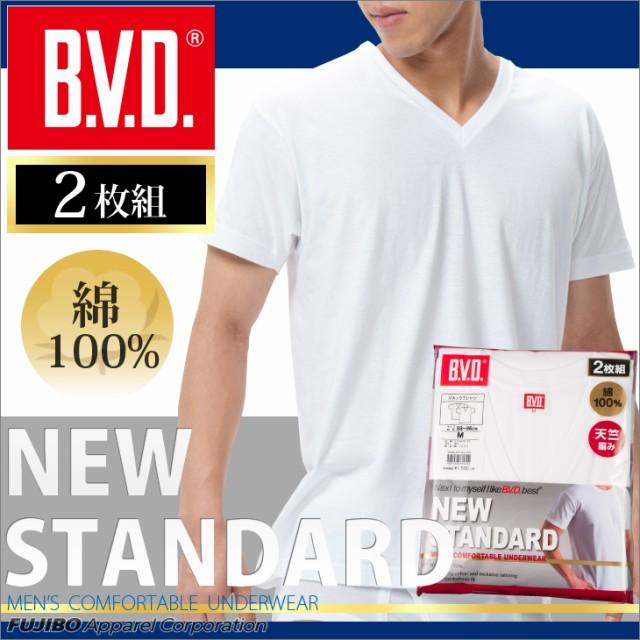 【メール便送料無料】Vネック半袖Tシャツ 2枚組 ...