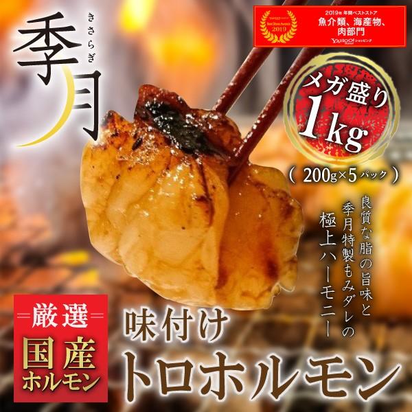 ホルモン バーベキュー BBQ 焼肉 肉 牛肉 和牛 味...