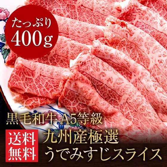【800円offクーポン配布中】牛肉 A5ランク限定 黒...