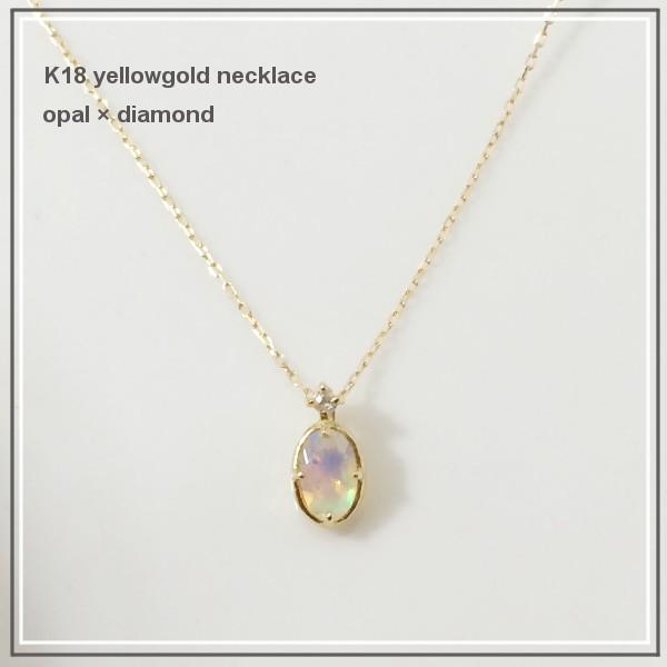 K18 ダイヤモンド オパール ネックレス イエロー...
