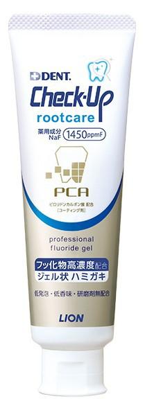 【今だけ限定10個】チェックアップ rootcare 3本...