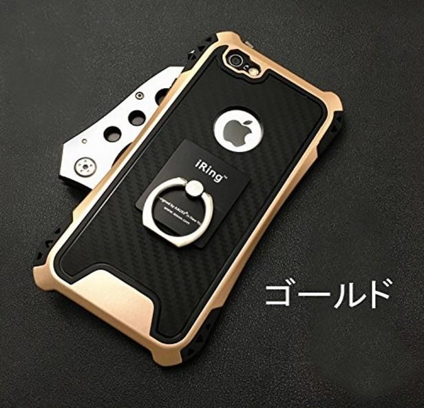 即納 リング付き  iPhone7 /Plus ケース iPhone6s...