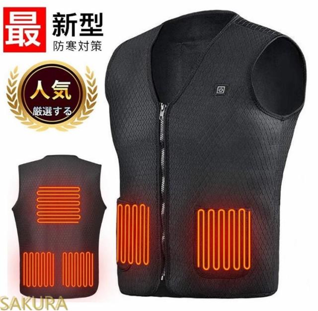 加熱ベスト電熱ジャケット USB加熱 3段温度調整 5...