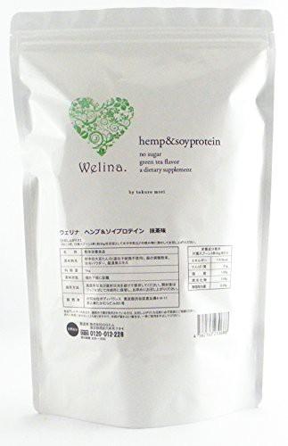 ウェリナ ヘンプ&ソイプロテイン 抹茶味 1kg AIG...