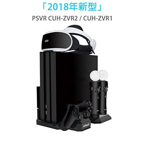 「2018年新型」ieGeek PS4 縦置きスタンド PSVR/P...