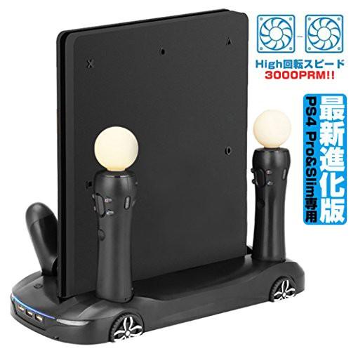 PS4 Slim Pro両用 冷却と充電多機能縦置きスタン...