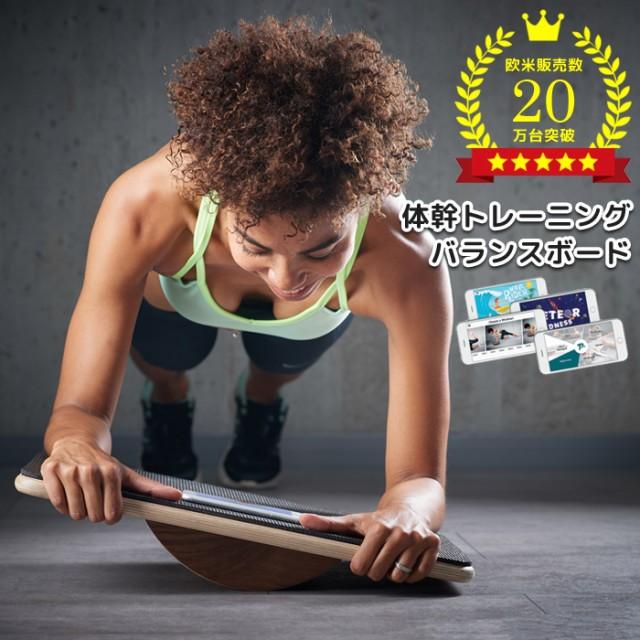 Plankpad PRO プランクパッド プロ ゲームアプリ ...