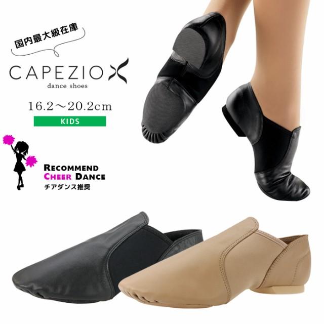 ジャズダンスシューズ カペジオ CAPEZIO ダンスシ...
