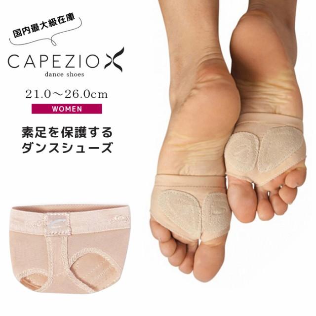 カペジオ CAPEZIO スキンシューズ ダンスシューズ...