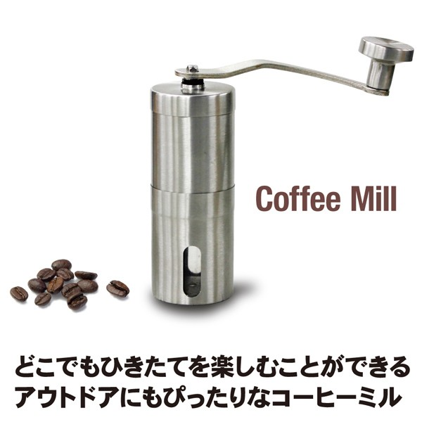 コーヒーミル アルファックス コーヒーミル 手動 ...