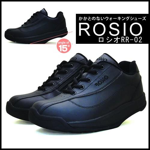 シェイプアップスニーカー ロシオ RR-02 アステ...