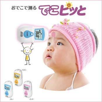 体温計 おでこ 非接触体温計 でこピッと/UT-701【...