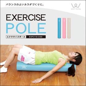 ストレッチ 器具 エクササイズポール EXP210【送...