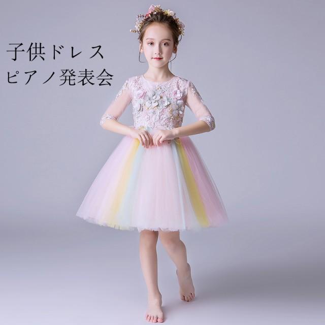 新品 子供服 子供ドレス フォーマルピアノ発表会...