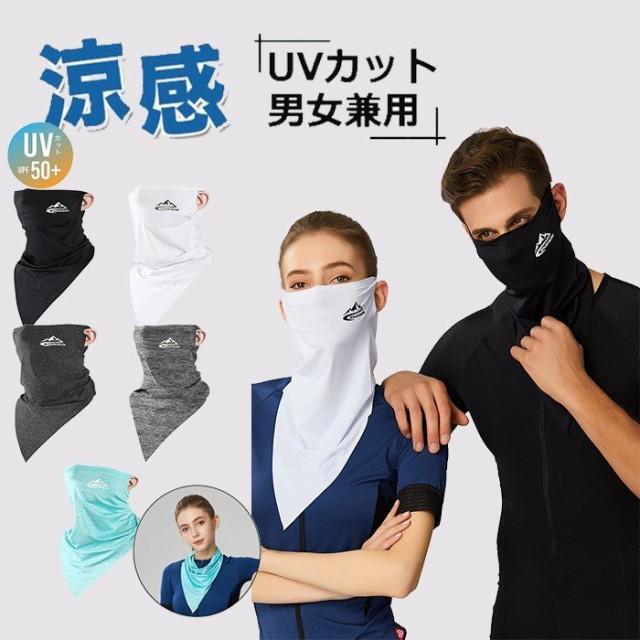 夏用スポーツ マスク フェイスマスク フェイスカ...