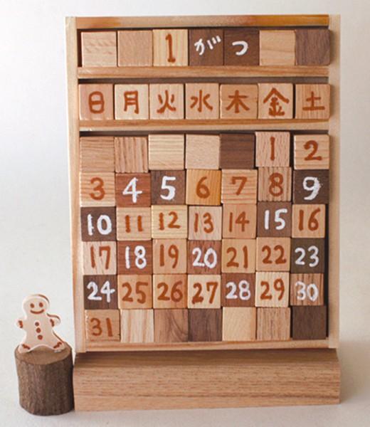 アイスタジオ 木でつくる万年カレンダー S34