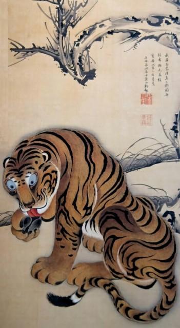 絵画風 壁紙ポスター 伊藤若冲 虎図 1755年 じゃ...