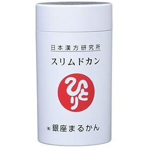 【送料無料】 スリムドカン(165g 約660粒)≪銀...