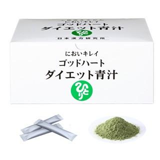 【送料無料】 ゴッドハートダイエット青汁(465g...