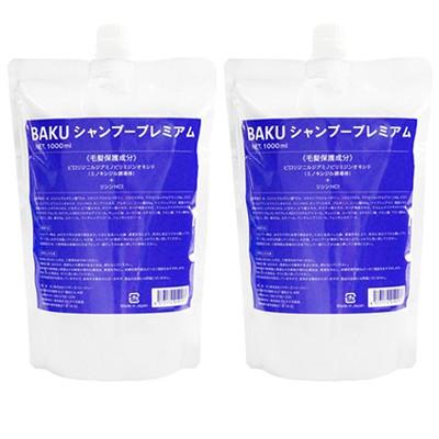 BAKUシャンプープレミアム1000ml詰替用 2袋 スカ...