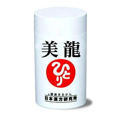 美龍 27.9g(93粒) 銀座まるかん クロロゲン酸含...