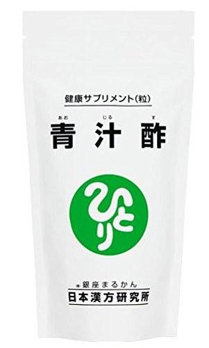 青汁酢  120g 約480粒  銀座まるかん  ネコポス便...