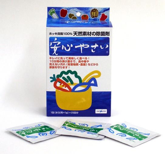 安心やさい・箱タイプ25包 天然素材ホッキ貝パワ...