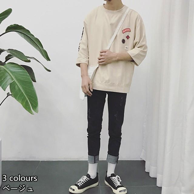 ゆったりTシャツ カジュアルTシャツ 7分丈Tシャ...