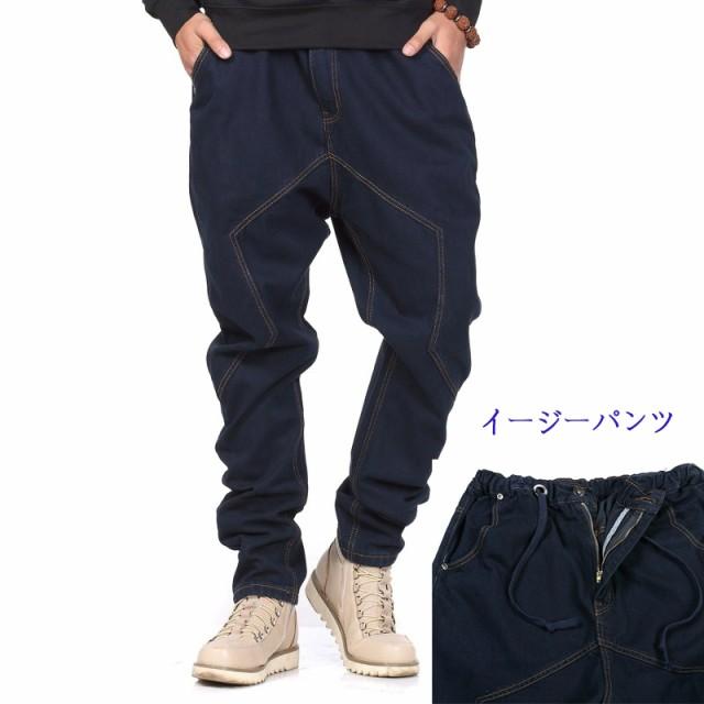 新品★ジーンズメンズ サルエルパンツ デニムパ...