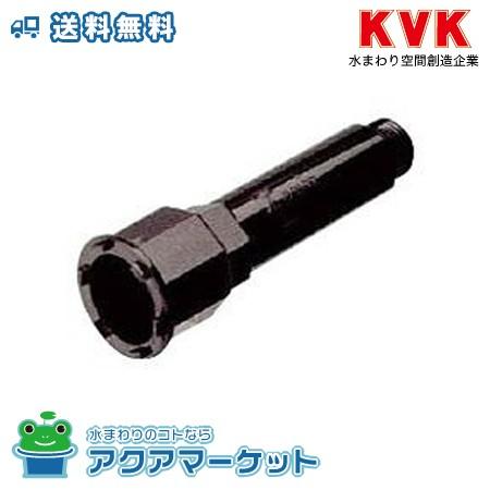 ###KVK GS-107 水栓レンチ10010 [送料無料]