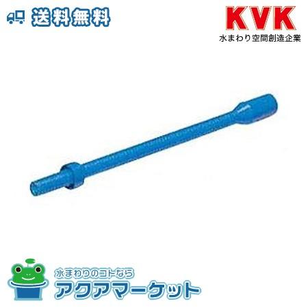 ###KVK GSTC-2210H-B 遮熱キャップブルー1010 [送...