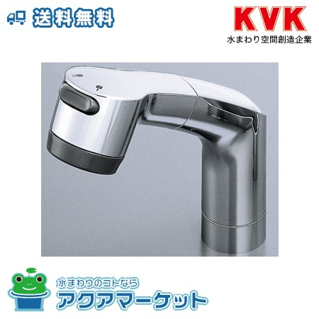 ###KVK 【HC581BG】旧MYM 洗髪水栓用ホルダー...