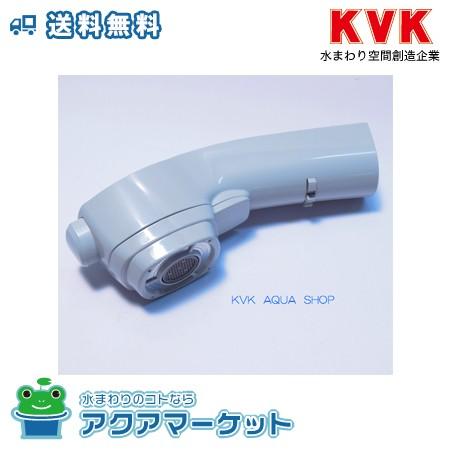 ###KVK 【HC745BGK】旧MYM FB276GK8等用 シ...