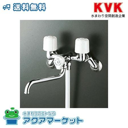 ###KVK KF100N2R24 一時止水付2ハンドルシャワー2...