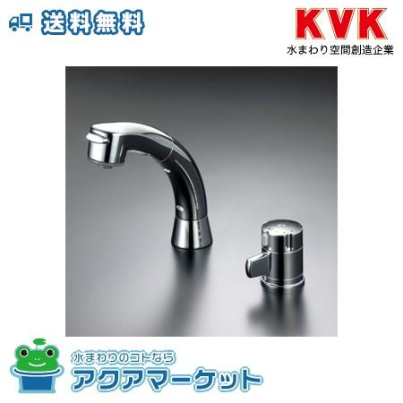 ###KVK KF125ZG2N サーモスタット式洗髪シャワー ...