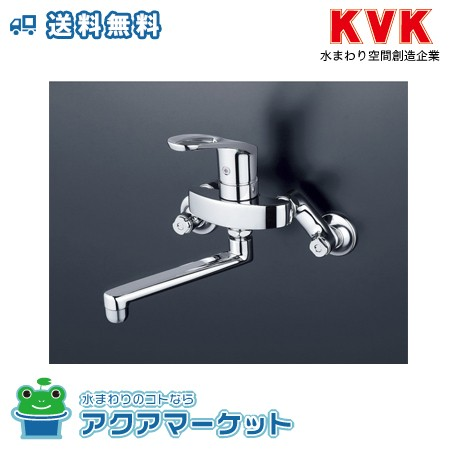 ###KVK KM5000ZTA 壁付シングルレバー式混合栓(...