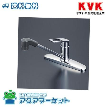 ###KVK KM5006ZTF 台付シングルレバー式シャワー...