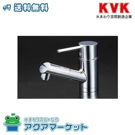 ###KVK 水栓 洗面用シングルレバー式混合栓  KM80...