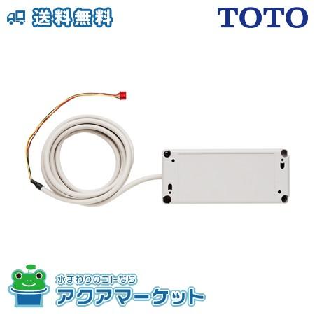###三菱電機 MAC-333IF ルームエアコン システム...