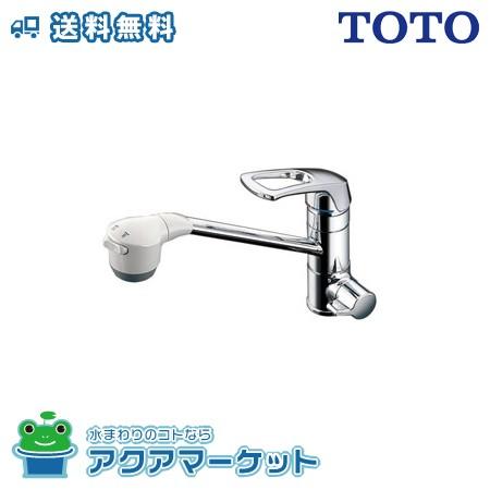###TOTO TKG38BS 浄水器兼用混合栓 ビルトイン形 シングルレバー水栓 浄水器カートリッジ別売 [送料無料]
