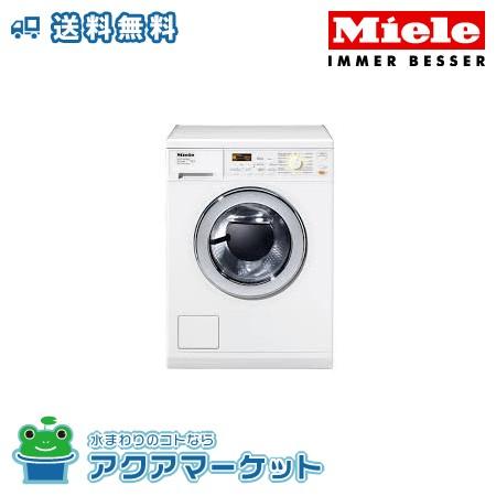 ###miele ミーレ社 全自動洗濯乾燥機 WT2780WPM [...